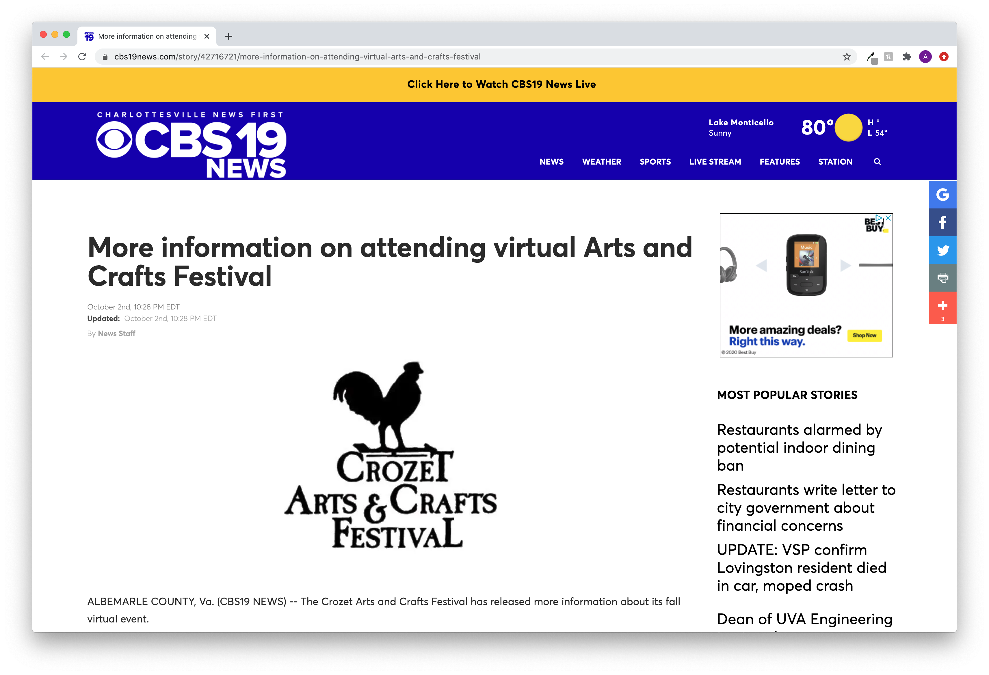 BoothCentral helped make the Virtual Crozet Arts & Crafts Fair Possible